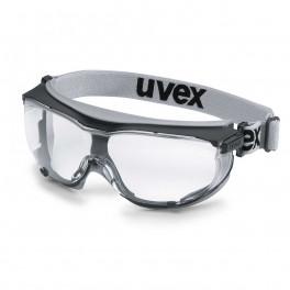 Защитные очки Uvex Карбонвижн