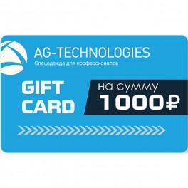 Подарочный сертификат AGT, 1000