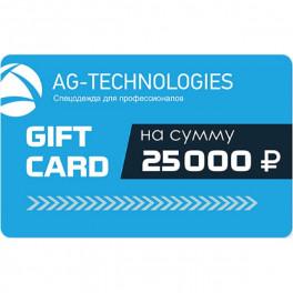 Подарочный сертификат AGT, 25000