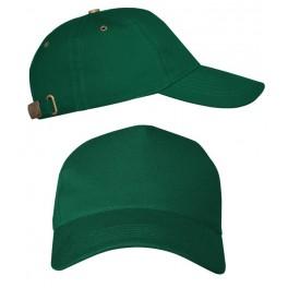 Бейсболка для логотипа Leader 100, Темно-зеленый