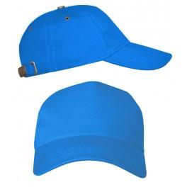 Бейсболка для логотипа Leader 100, Голубой
