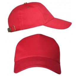 Бейсболка для логотипа Leader 100, Красный