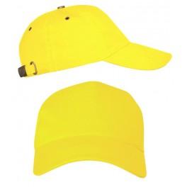 Бейсболка для логотипа Leader 100, Лимон
