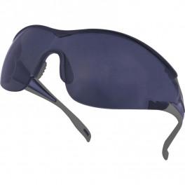 Защитные очки Delta Plus EGON, Дымчатые